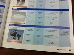 ファイル 16-3.jpg