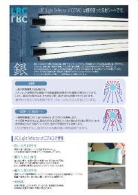 ファイル 6-2.jpg